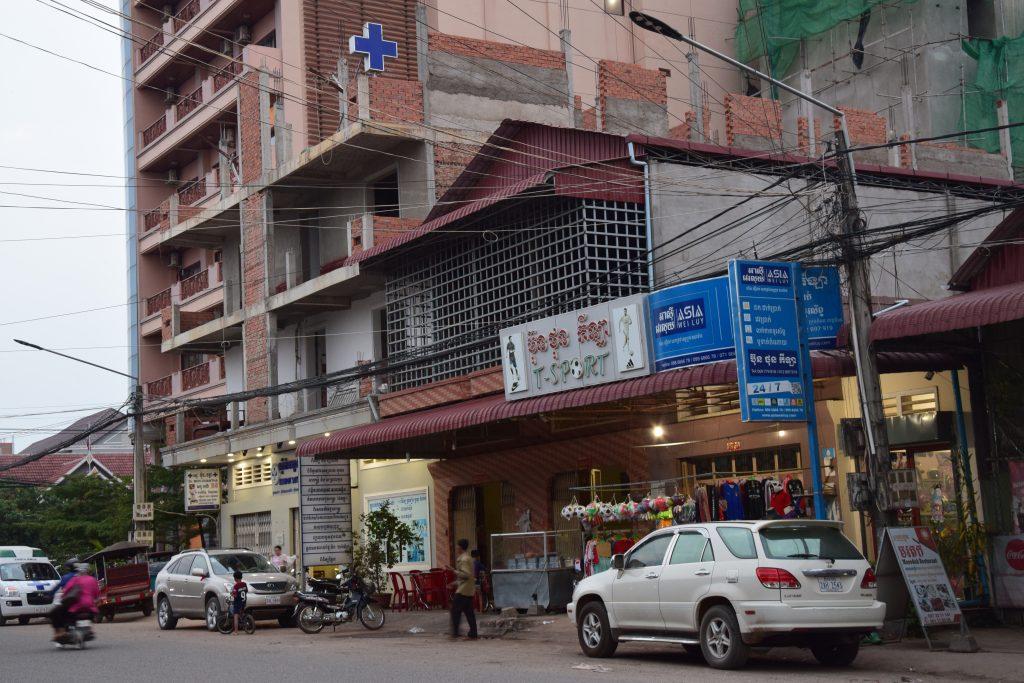 Sok San Clinic & Maternity in Kampot